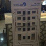 Smartphone Ladeterminal