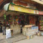 Typischer Kiosk