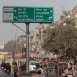 Auf nach Sarnath